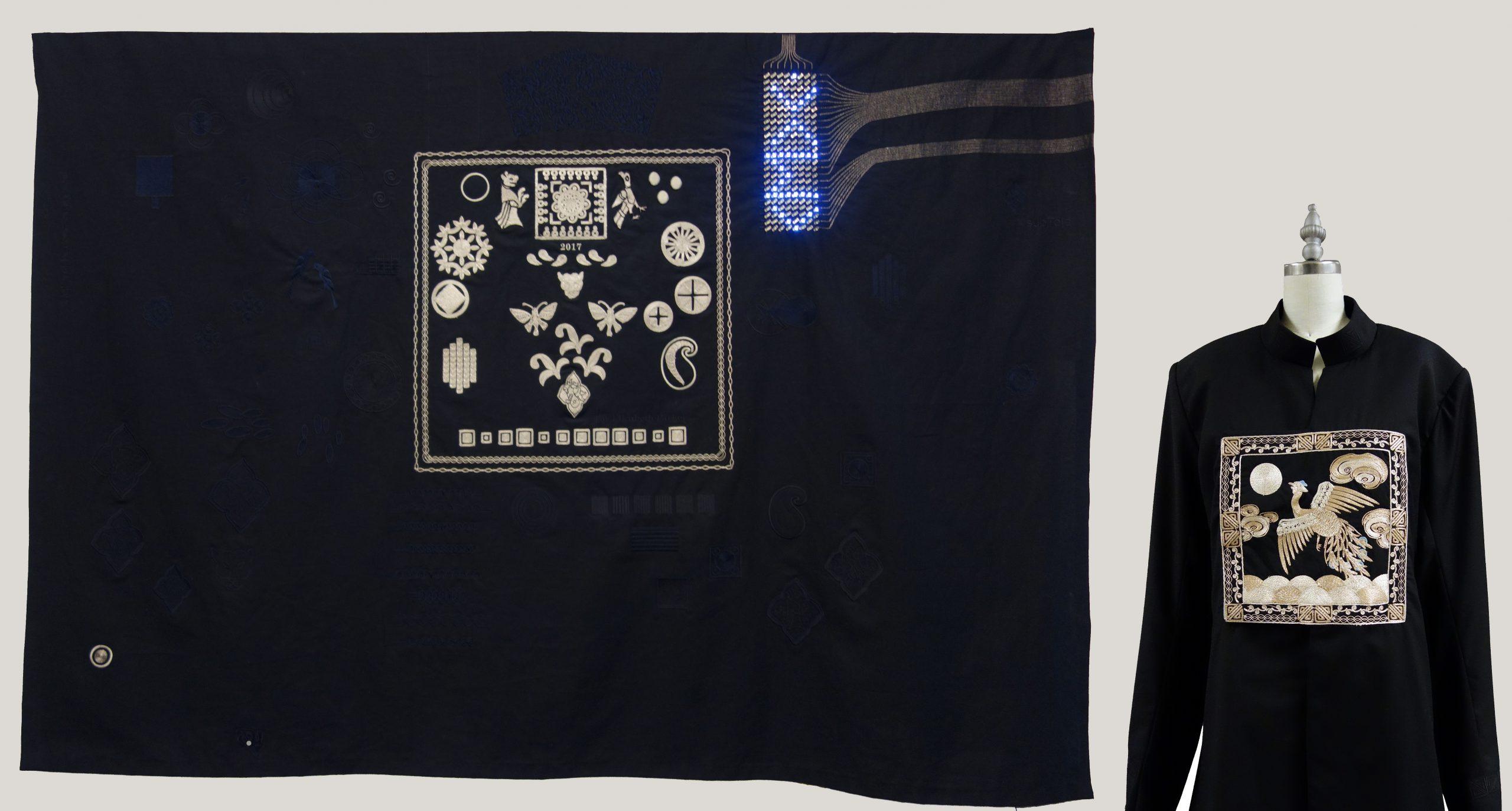 Sampler and Rank Badge Jacket